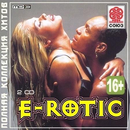 E-Rotic,Complete Hits Collection (2012)