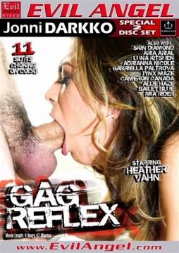 Рвотный Рефлекс / Gag Reflex (2013) WEB-DL 720