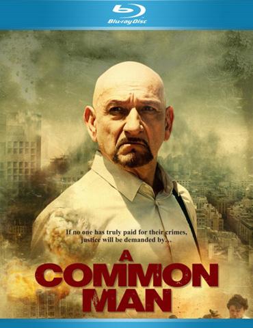 Обычный человек / A Common Man (2012) HDRip