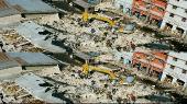 Спасатели в 3Д / Rescue 3D Вертикальная анаморфная