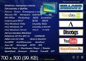 http://i48.fastpic.ru/thumb/2012/1109/32/fdc8a8e0be36887b67ec1d75b4618732.jpeg