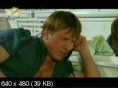 Джек-пот для Золушки [1-10 из 10] (2004) TVRip