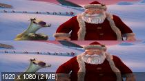 Ледниковый период: Гигантское Рождество в 3Д / Ice Age: A Mammoth Christmas 3D Вертикальная анаморфная