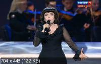 Концерт посвященный Дню сотрудника органов внутренних дел Российской Федерации (2012) SATRip