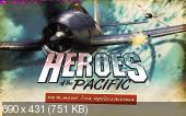 Герои воздушных битв (2012/RUS/PC/Win All)