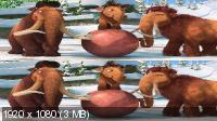 ���������� ������: ���������� ��������� 3D / Ice Age: A Mammoth Christmas 3D (2011) BluRay + BDRip 1080p