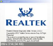 Realtek Ethernet Diagnostic Utility 2.0.2.2