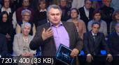 Специальный корреспондент. Коррупция в Министерстве обороны РФ (2012) SATRip