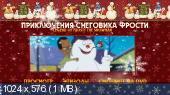 http://i48.fastpic.ru/thumb/2012/1114/26/425563e08687dc60cdfbbc4d26412a26.jpeg