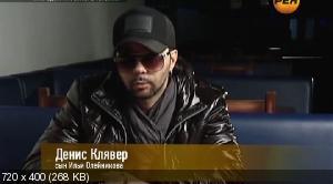 Илья Олейников. Трагедия грустного клоуна (2012) SATRip