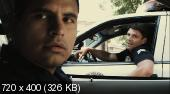 Патруль / End of Watch (2012) DVDRip от Youtracker | лицензия