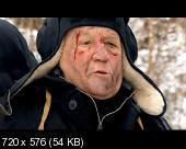 Егорушка (2010) DVDRip