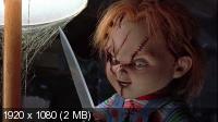 Потомство Чаки / Seed of Chucky (2004) BDRip 1080p