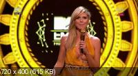 MTV Europe Music Awards - Frankfurt (2012) HDTVRip