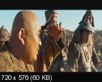 Орда (2012) DVD5