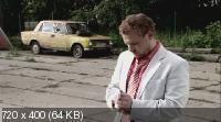 Черный баран (2009) DVDRip