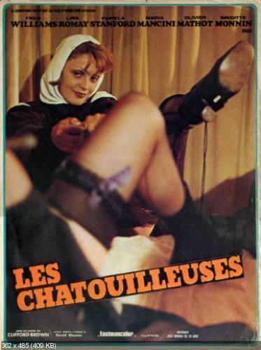 film-erotika-onlayn-hd