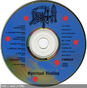 Death - Spiritual Healing (1990) 1st Press