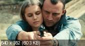 Стальная бабочка (2012) DVDRip