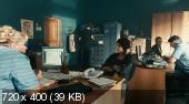 Стальная бабочка (2012) HDRip