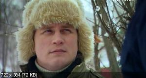 Только о любви (2012) SATRip