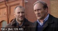Литейный-4 [7 сезон] (2012) SATRip