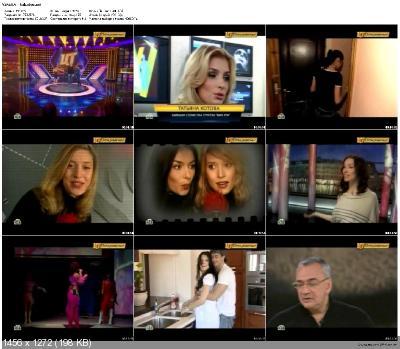 http://i48.fastpic.ru/thumb/2012/1126/36/511eb1ecd7720fb507e60682f4eed736.jpeg