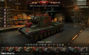mod прицелы в world of tanks