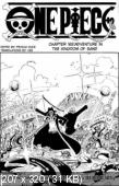 One Piece volume 18 chapter 156-166