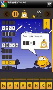 http://i48.fastpic.ru/thumb/2013/0331/95/6322158c4ced00697a715b01172ada95.jpeg