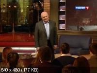 М. М. Жванецкий - Дежурный по стране (2017) SATRip
