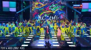 Большие танцы (2013) HDTV 1080i + HDTV 720p + HDTVRip