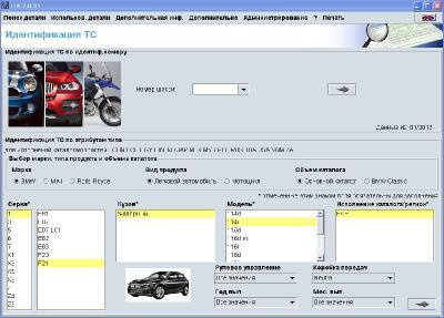 BMW ETK 02/2013