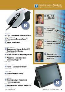 Windows IT Pro/RE �4 (������ 2013)
