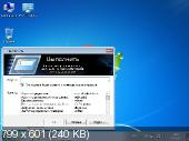 Windows 7 Ultimate SP1 x64 WisE™ Edition v2 (06.04.2013/RUS)