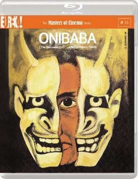 Женщина-демон / Onibaba (1964) BDRip 720p