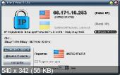 Hide IP Easy 5.2.5.6 + Rus