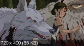 Принцесса Мононоке / Mononoke-hime (1997) DVDRip