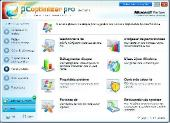 PC Optimizer Pro v6.4.6.4 Final