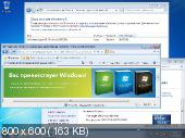 Microsoft Windows 7 SP1 IE10 -18in1- Activated by by m0nkrus (x86/x64/RUS/ENG/2013) Update 16.05.2013