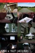Avalon (2011) PL.DVDRip.XviD-BiDA / Lektor PL