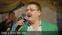 Легенды о Круге (2013) HDTV 1080i + HDTV 720p