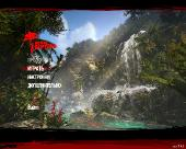 Dead Island: Riptide (2013/RUS/ENG/RePack)