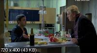 Нахалка (2013) SATRip