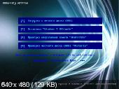 Windows 7 Ultimate x64 SP1 7DB by OVGorskiy® 04.2013 (2013/RUS)