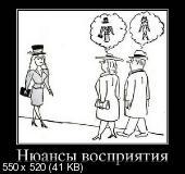 Демотиваторы '220V' 28.04.13