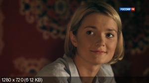 Нелюбимая (2013) HDTV 720p