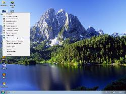 Windows 7 Максимальная Finall (Acronis) Update 27.04.2013 x86 (2013/RUS/ENG)