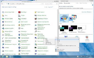 Microsoft Windows 8.1 Pro 6.3 build 9374 Full by Lopatkin