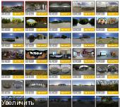 HDRI Textures - Complete Pack (Aversis)